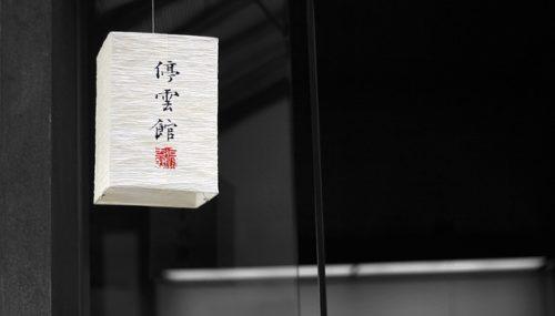 Learnings, wie man das Online-Business nach China erweitern kann #144